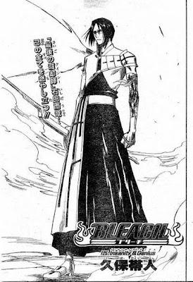 Bleach Wallpapers: Uryu Ishida (石田 雨竜 Ishida Uryū?) is a