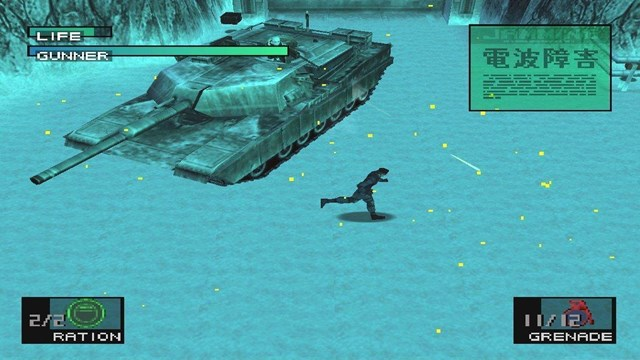 Download Metal Gear Solid 1 PC Games Gameplay