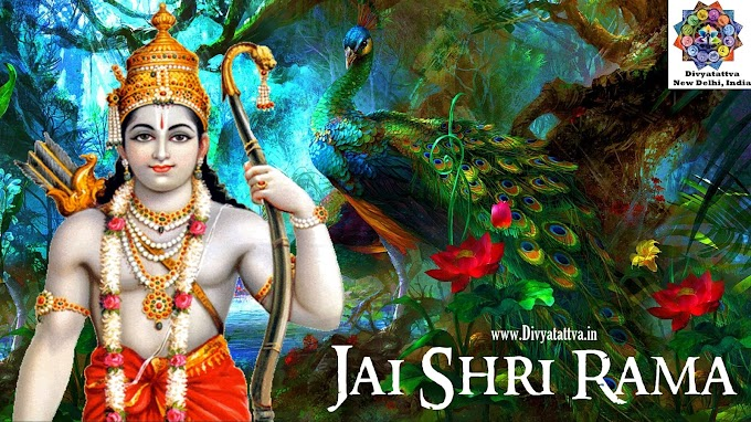 Lord Rama HD Wallpaper Free Download Indian God Images Full Size