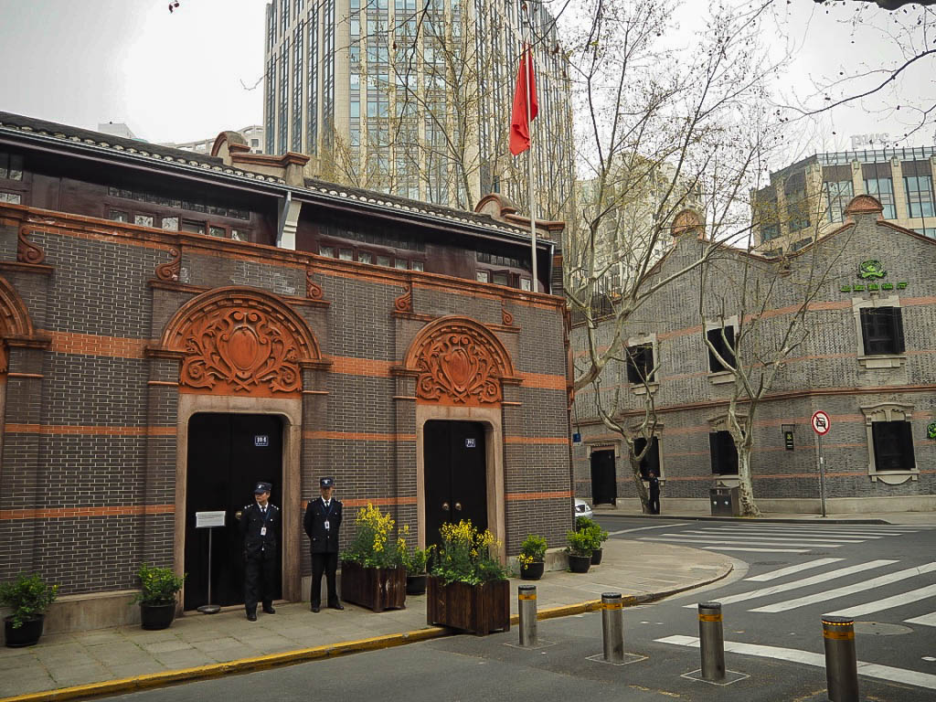 Museum of the First National Congress of the Chinese Communist Party, Shanghai