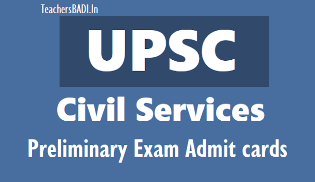 upsc civil services preliminary exam e admit carde 2019 download from upsc.gov.in,upsc civils prelims exam hall tickets,civil services prelims admit cards,upsc civil services preliminary exam dates