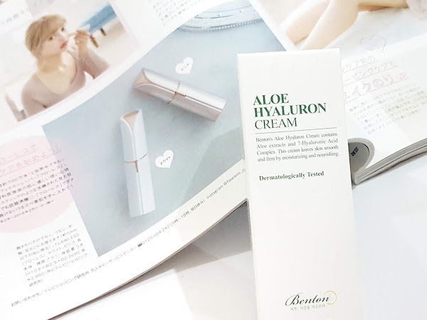 [Review] Benton Aloe Hyaluron Cream