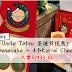 Uncle Tetsu 圣诞节优惠! 1个Cheesecake + 4个Kurimi Cheesetart 只需RM33.80!