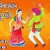 Tara Vina Shyam Mane Lyrics, Gujarati Garba, Navratri Songs Lyrics