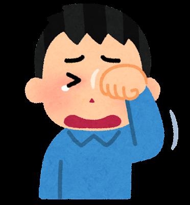 目をこする人のイラスト(男性)