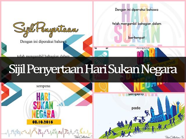 Sijil Penyertaan Hari Sukan Malaysia