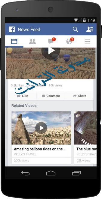 """فيسبوك"""" الأحد عن ميزة جديدة لعرض عدد مرات مشاهدة أشرطة الفيديو التي يجري مشاركتها عبر الخدمة"""