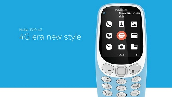 Nokia 3310 phone with 4G support