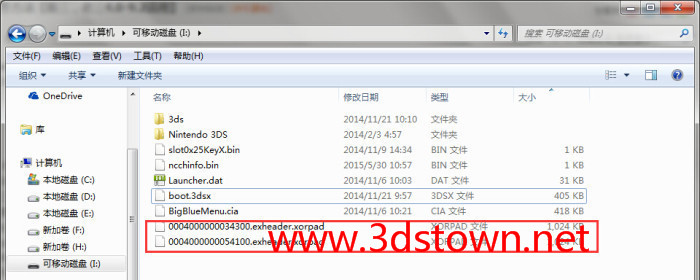 3DSTOWN NET: CIA Converter-CIAKonPack Support CIA gaming on New