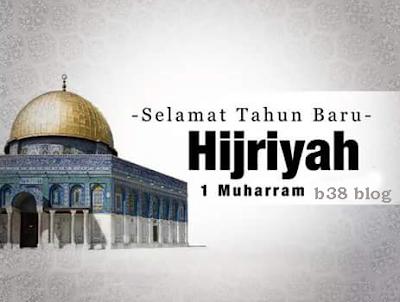 Kartu Ucapan Selamat Tahun Baru Islam