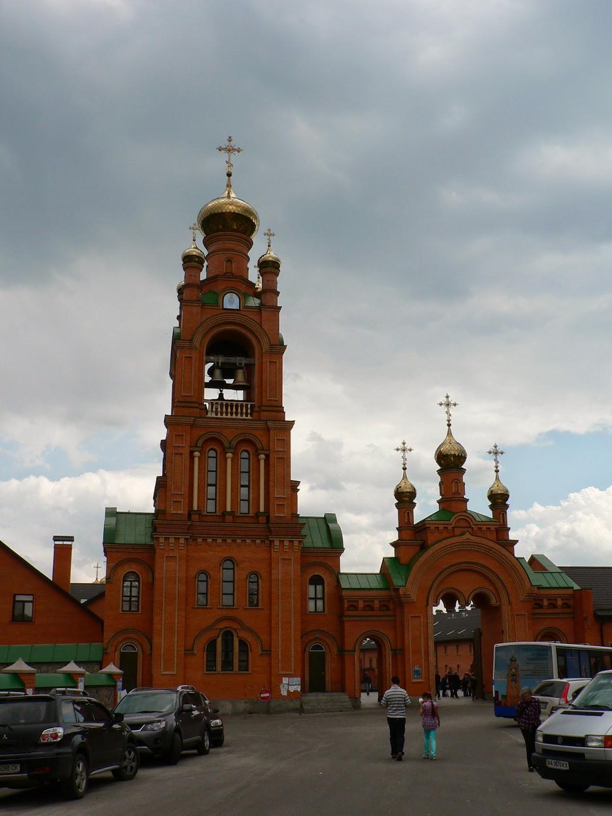Голосеевская-Церковь
