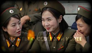 Факты о Северной Корее которые вы не знали
