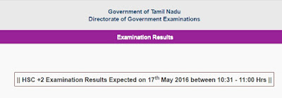 twelth result website link alternative website