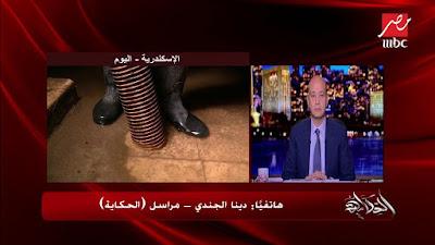 عمرو اديب, حقيقة الصور المتداولة, حالة الطقس, حالة الطقس فى الاسكندرية,
