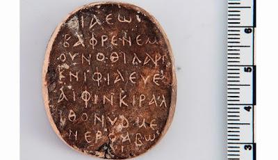 Berita Misteri - Jimat Kuno Dari Siprus