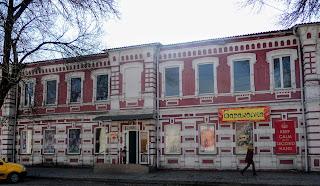 Павлоград. Ул. Шевченко, 138
