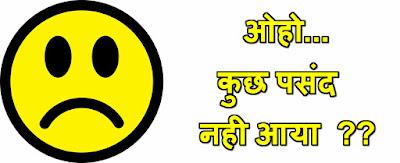 hindi fun box - blog boxes