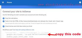google-adsense-kaise-apply-kare