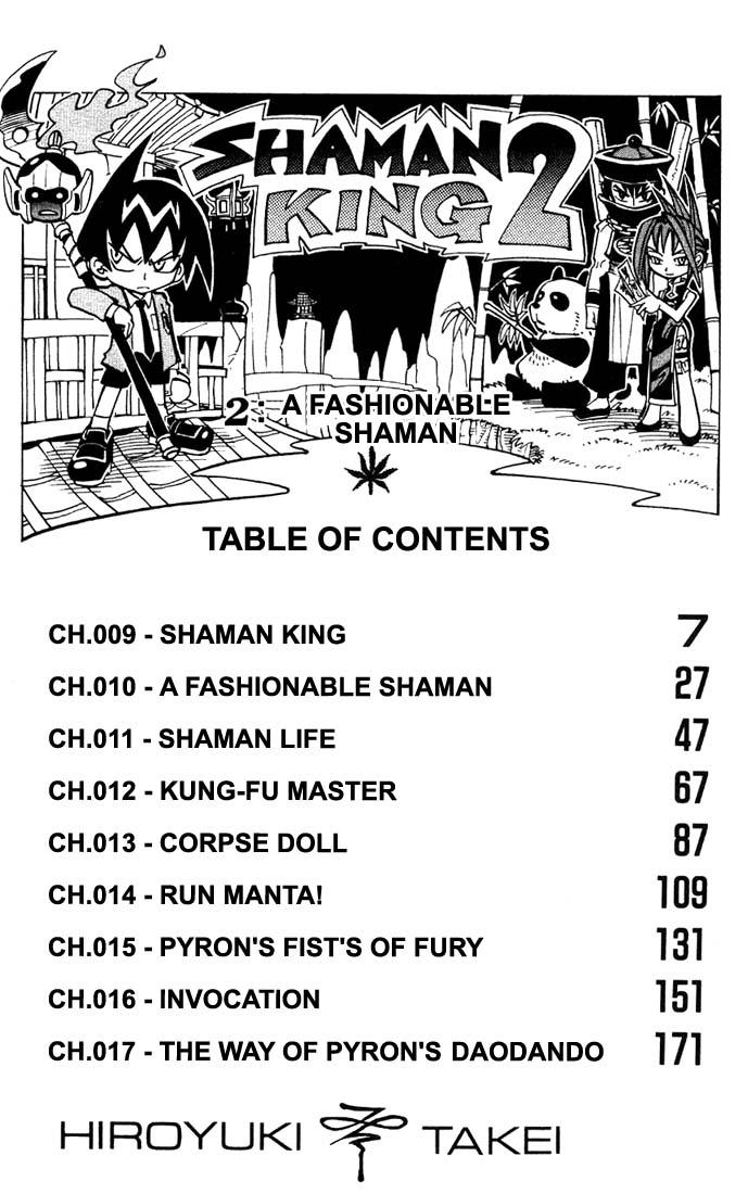 Shaman King [Vua pháp thuật] chap 9 trang 2