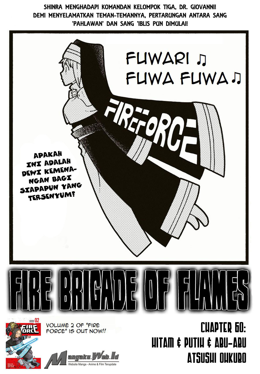 Fire Brigade of Flames Chapter 60-2