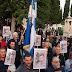 Τιμήθηκε στην Αθήνα η μνήμη των αγωνιστών της Χιμάρας και του Κ. Κατσίφα...