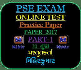 PSE Exam Practice Online Test Paper, PSE Apply Online PSE Online 2018,PSE Scholarship Exam 2018, PSE Scholarship, PSE Exam Syllabus, PSE Login, PSE 2017-18, PSE Exam 2017, PSE Exam 2018