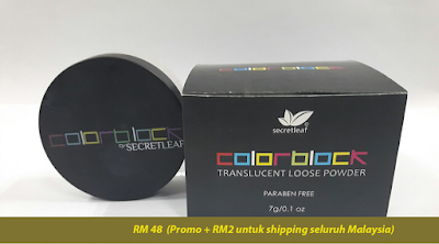 color block translucent loose powder