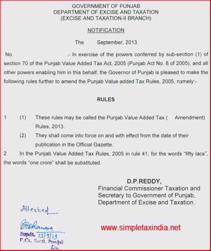 Annual VAT return processing fees -Audit Limit under Punjab VAT Act