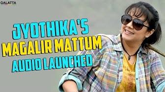 Jyothika's Magalir Mattum Audio Launched