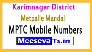 Metpalle Mandal MPTC Mobile Numbers List Karimnagar District in Telangana State