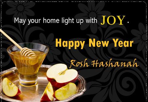 Rosh%2BHashanah%2BGreeting%2B2017%2Benjoy
