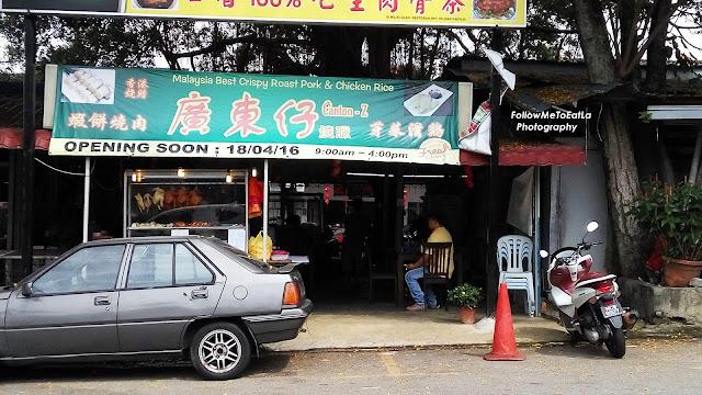 CANTON-Z Chicken Rice Jalan Perisa (Off Jalan Kuchai Lama)  58200 Happy Garden  Kuala Lumpur