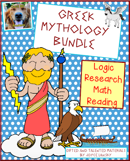 teaching, Greek Mythology