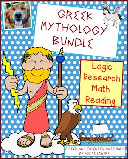 teaching, Greek Mythology