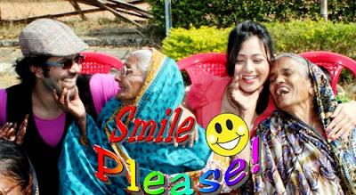 Smile Please Film