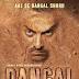 فيلم Dangal كامل مترجم بجودة عالية HD