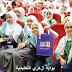 شومان يكرم الفائزين في مسابقة تحدي القراءة العربي