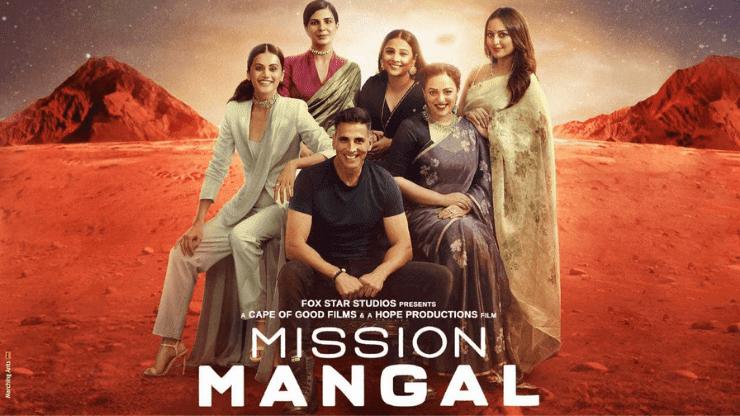 Mission Mangal Full Movie Hd Download Filmywap