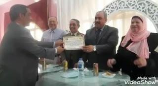 ادارة شبين الكوم التعليمية,وزارة التربية والتعليم ,الحسينى محمد , التعليم, الخوجة ,education,2019,egypt,edu