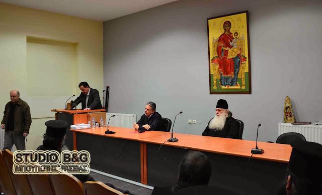 Ένωση Θεολόγων Αργολίδας: Το νέο Πρόγραμμα Σπουδών για τα θρησκευτικά είναι αντισυνταγματικό