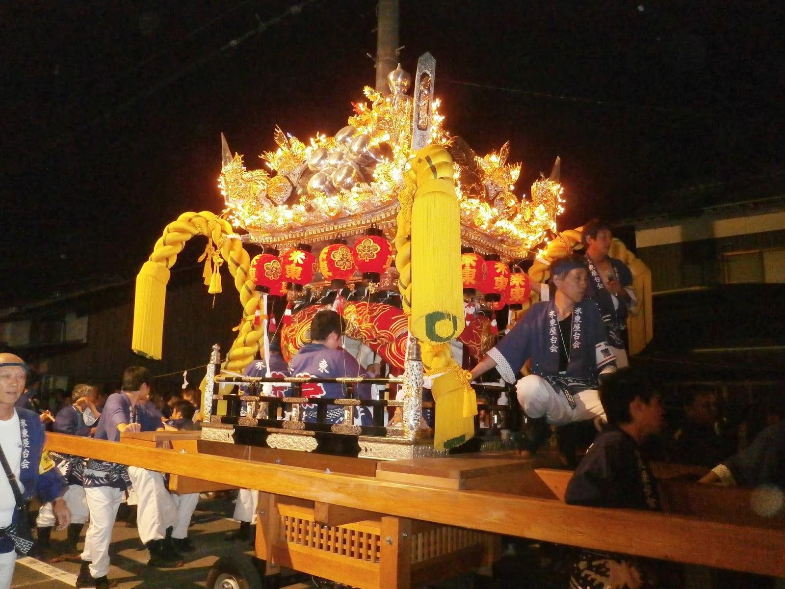 Japanese Autumn Festival - Takeda no Aki Matsuri
