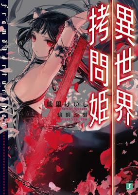 http://hirolsn-translations.blogspot.com/2016/11/isekai-goumonhime-vol1.html