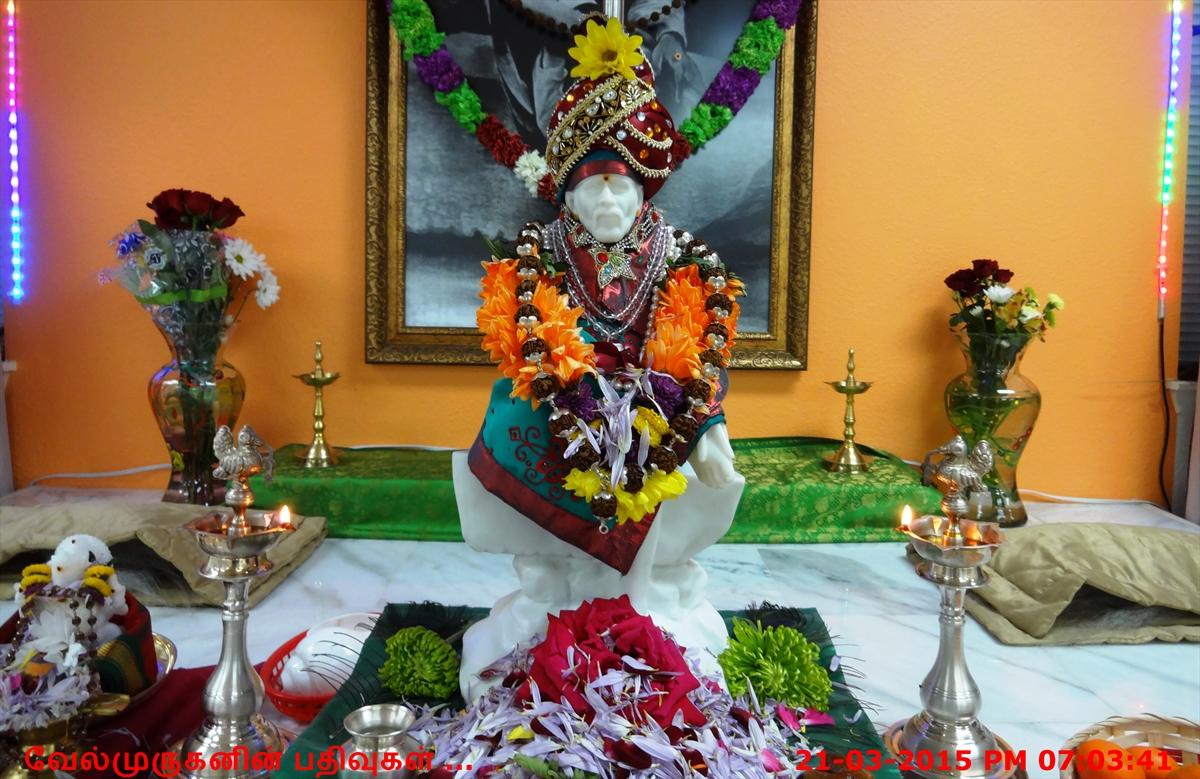 Sai Baba Temple In San Antonio Exploring My Life