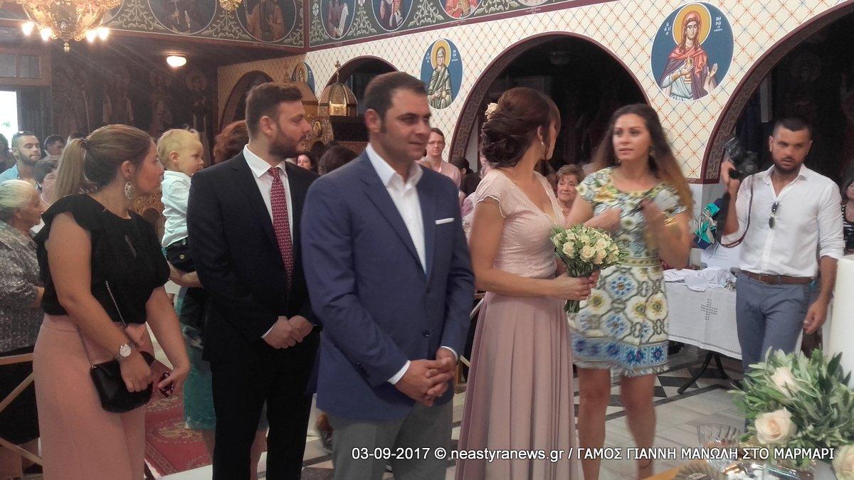 Έγινε ο γάμος του Γιάννη Μανώλη και της Χαράς Γεωργαντζή στο Μαρμάρι  (photo)
