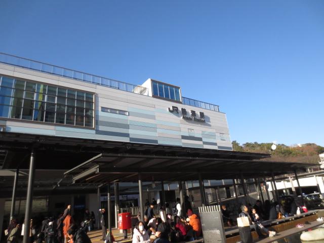 熱海駅の写真