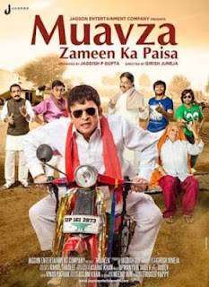 Muavza Zameen Ka Paisa 2017 hindi Full Movie Watch WebRip online