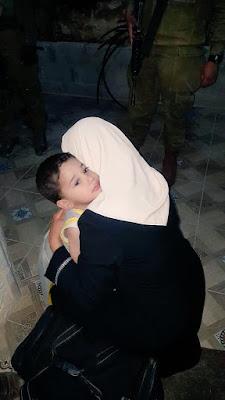 Lama Khater