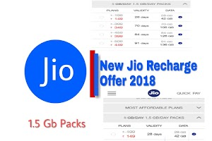 Reliance Jio Prepaid Recharge New 4G Recharge Plans Offers