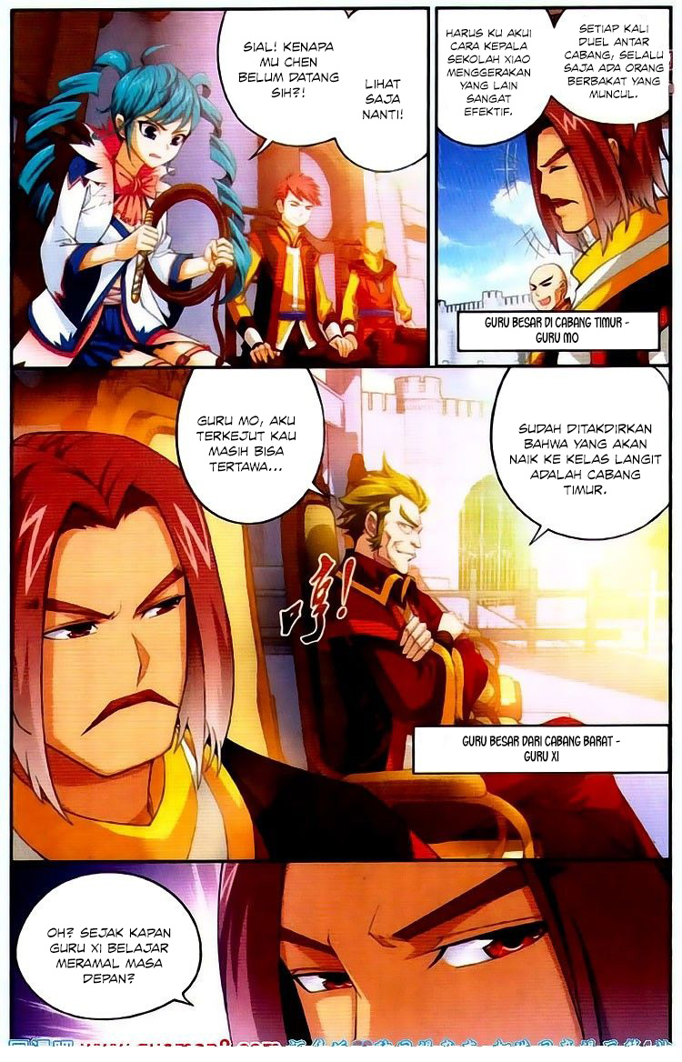The Great Ruler Chapter 3