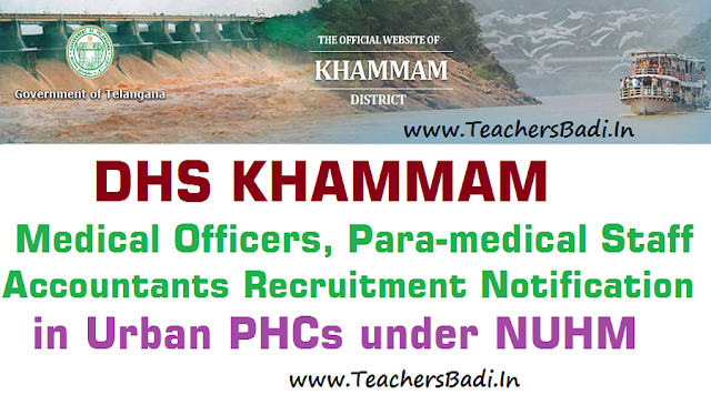 Khammam Medical Officer,ANM,Staff Nurse,Pharmacist,Lab Technician,Accountant Posts 2016